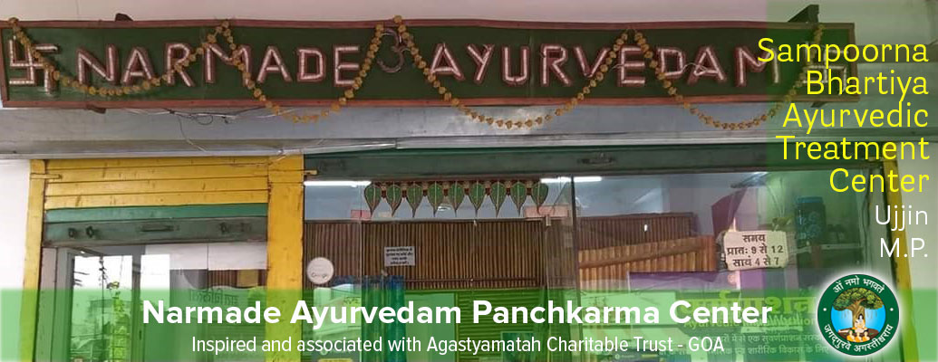 Ayurvedic Treatment Center Ujjain