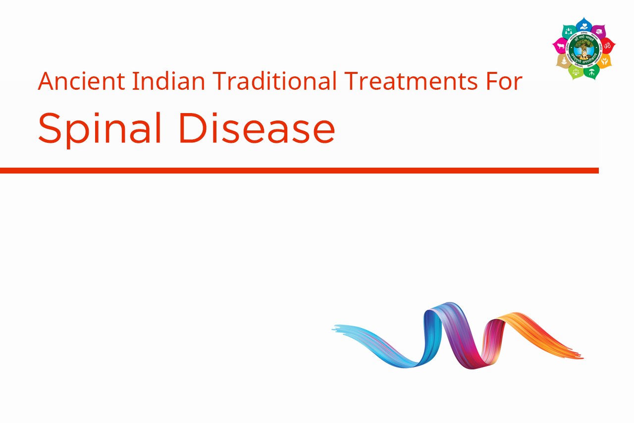 Best Ayurvedic Treatment for Back Pain Spine Disease India -AMCT