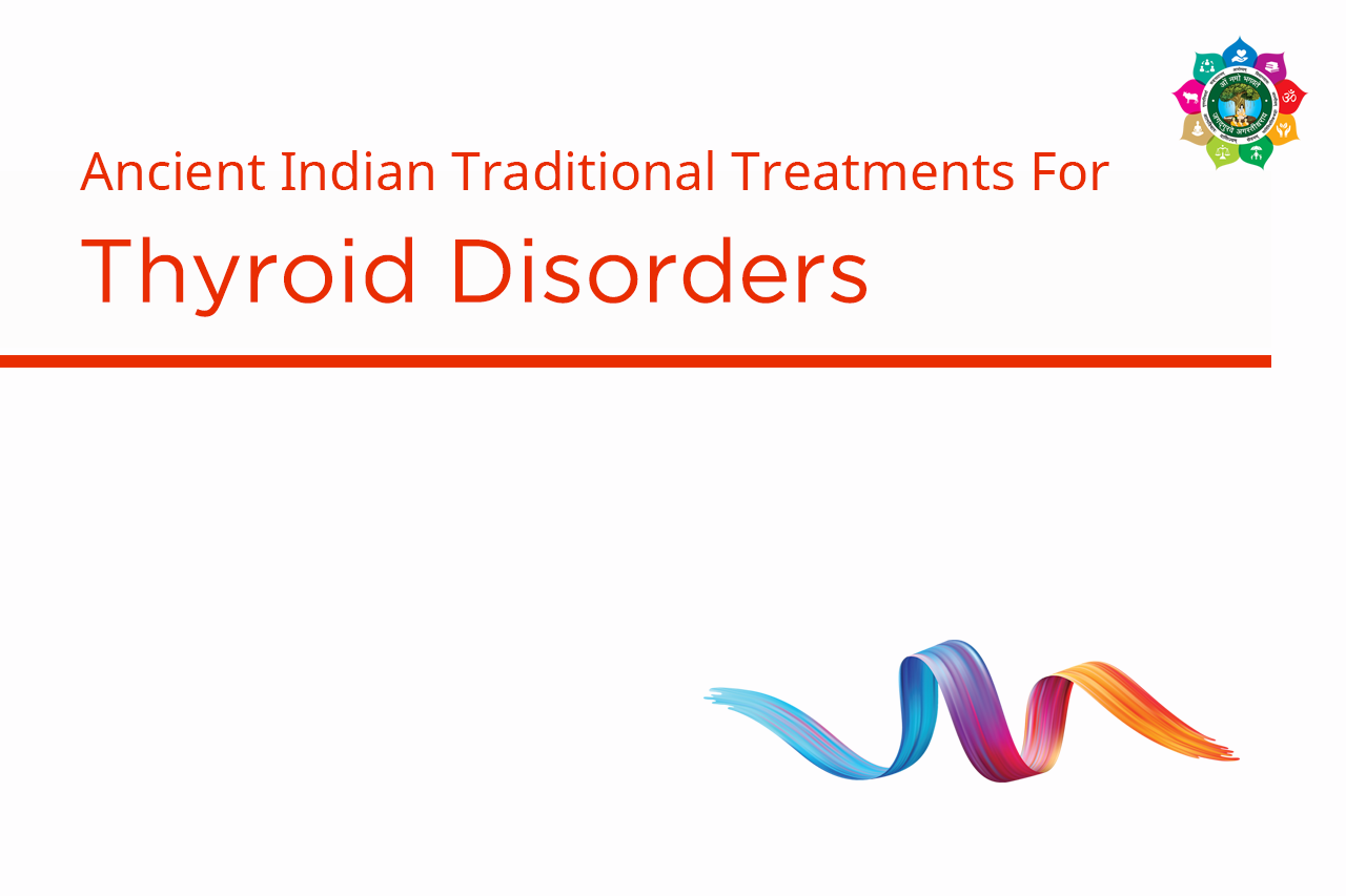 Ayurvedic Treatment Hyper Hypo Thyroid India -AMCT