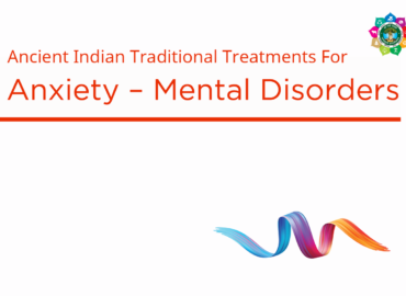 Anxiety – Mental Disorders
