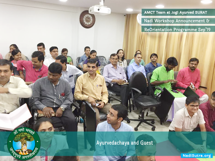 Ayurved-Experts-for-Nadi-Learning-Surat-AMCT