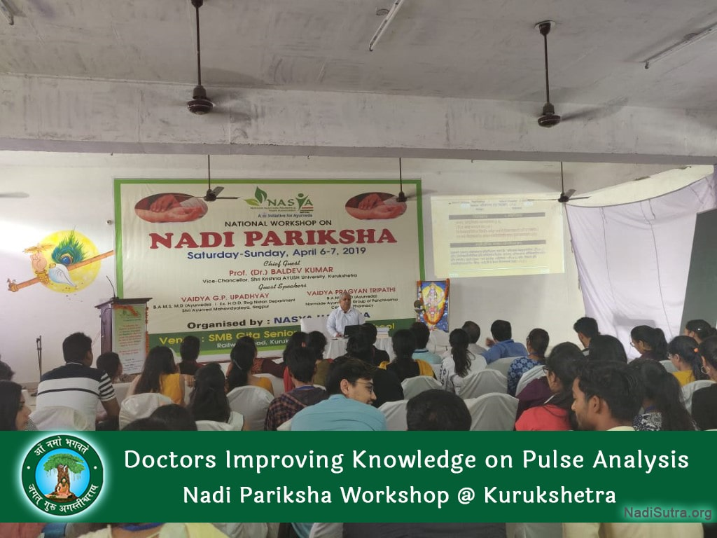 Pulse Diagnosis Learning Workshop