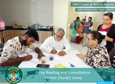 AMCT's Pulse Diagnosis Consultation Bardoli May 2019