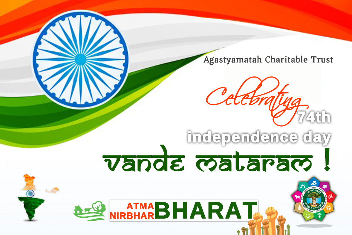 Celebration 74th Atma Nirbhar Independence Day 2020 15 August -AMCT - NadiSutra.