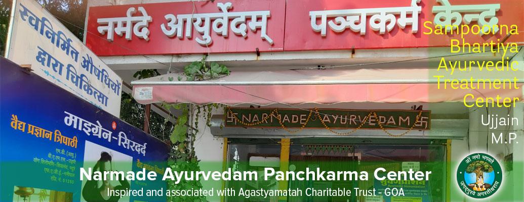 Narmade Ayurvedam Panchkarma Center Ujjain