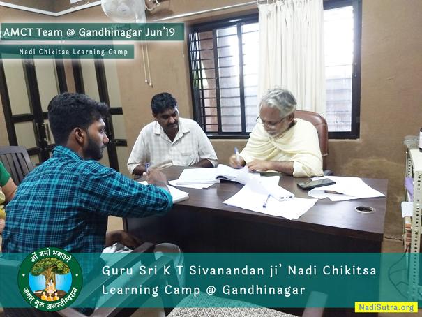 Nadi Parikshan Consultation- Gandhinagar