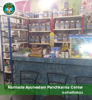 Ayurvedic Aushadhalaya Ujjain