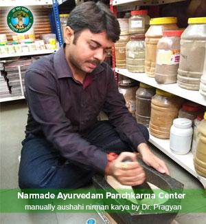 Aushadhi Nirman Karya In Ujjain by Dr. Pragyan Tripathi