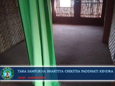Indoor Image of TARA Sampurna Ayurved Chikitsa Kendra Lanja