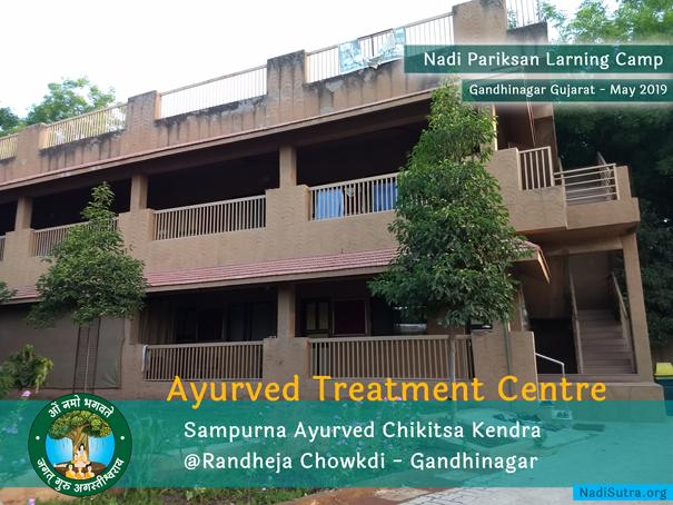 ayurved-panchkarma-treatment-centre-gandhinagar-gujarat