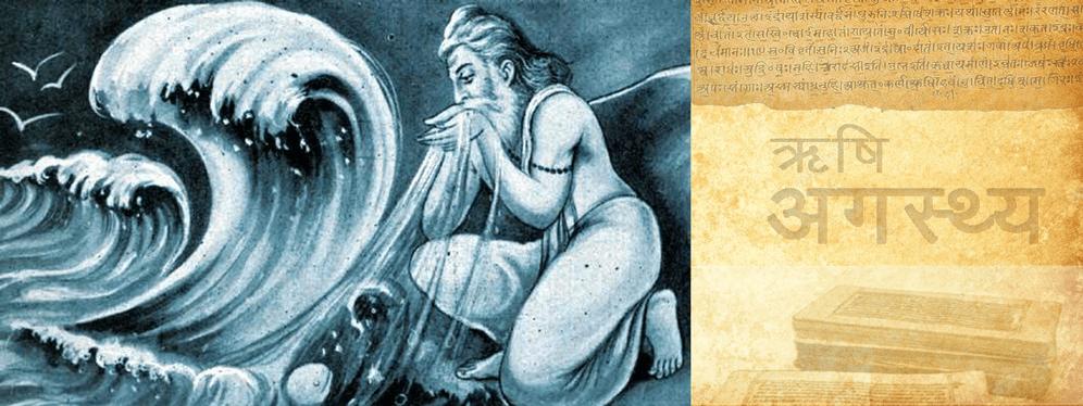 Rishi Agasthya