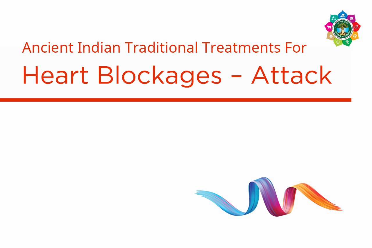 Heart Blockage Attack Treatment India -AMCT