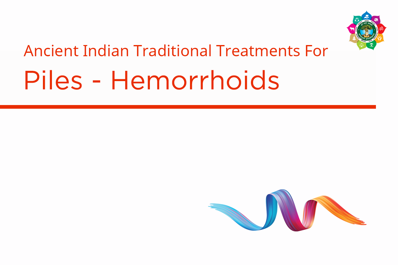 Ayurvedic Treatment Hemorrhoids Piles India -AMCT