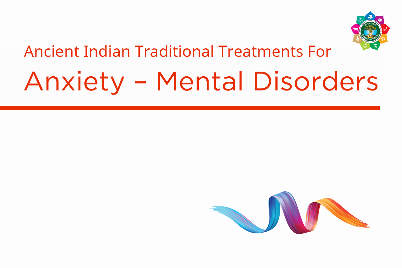 Best Ayurvedic Treatment Anxiety Mental Health India -AMCT