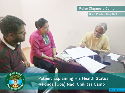 AMCT Camp In Goa For Pulse Diagnosis