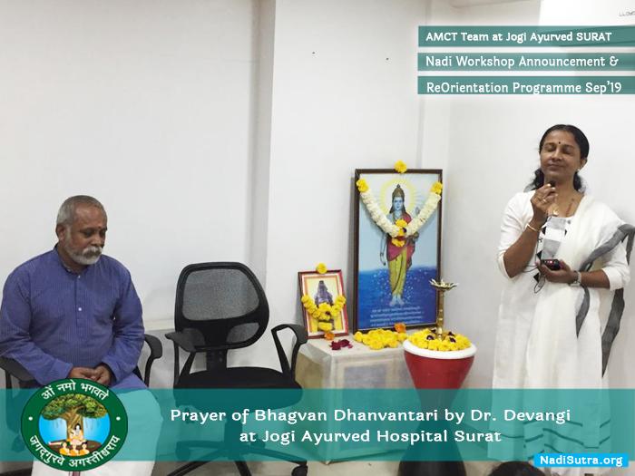 Prayer-Bhagvan-Dhanvantari-Dr-Devangi-Surat-AMCT