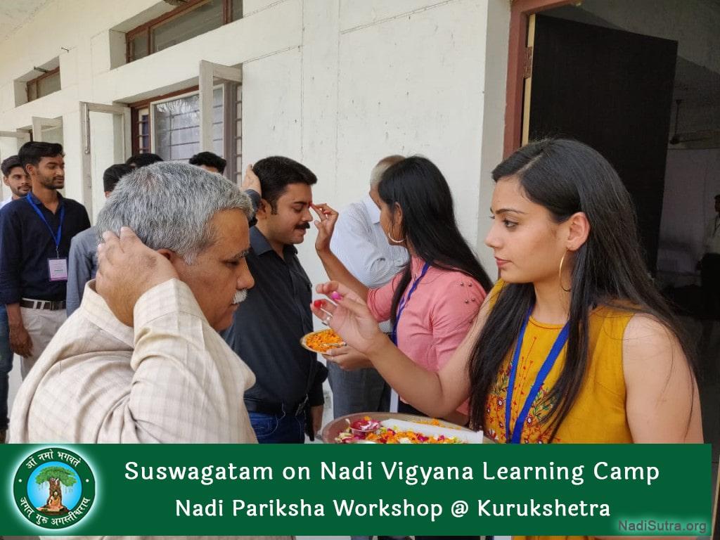 Welcome Nadi Pariksha Workshop @Kurukshetra