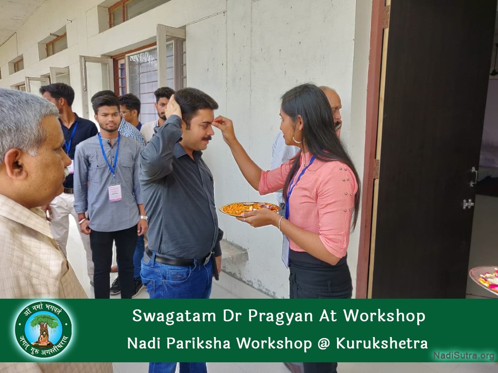Pulse Analysis Learning Workshop Welcome