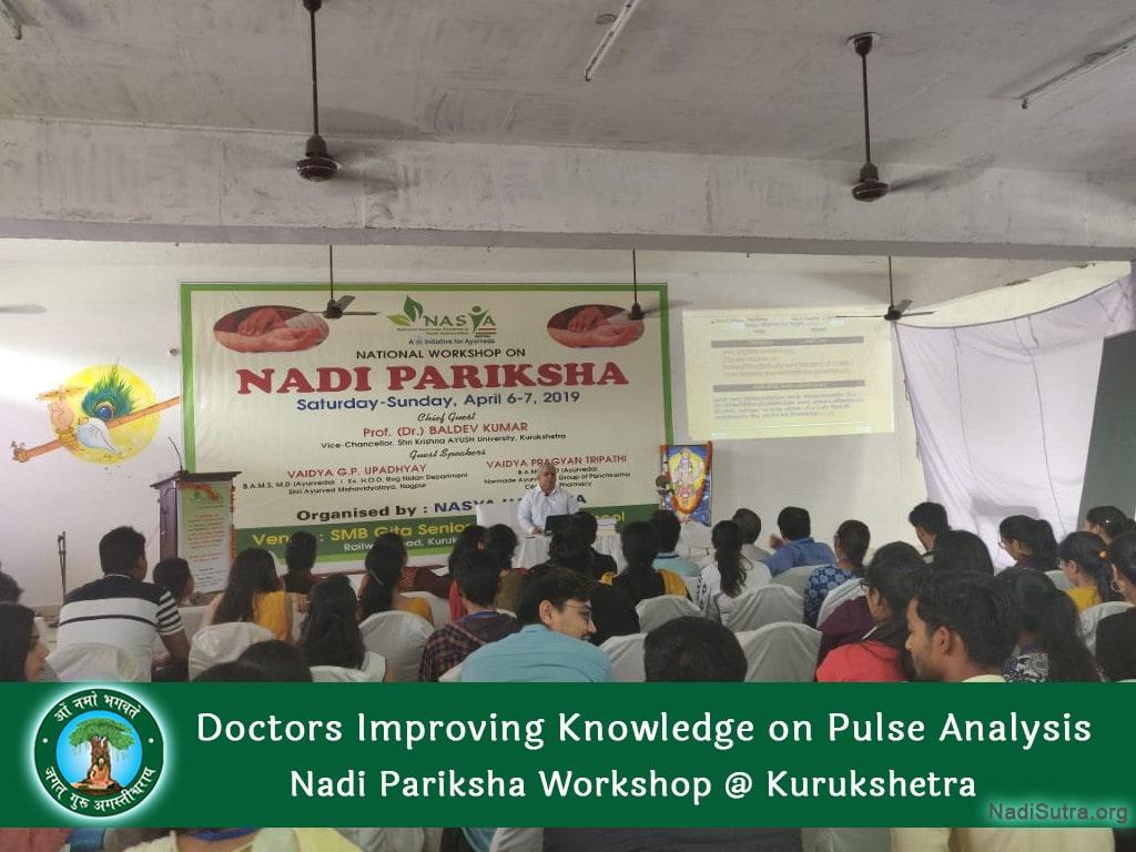 Pulse Diagnosis Learning Workshop