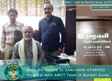 AMCT's Visit to Sanjivani Ayurved Hospital Bardoli 2019
