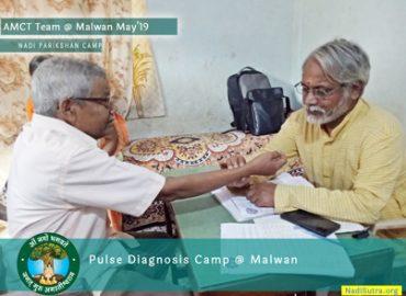 Nadi Parikshan Consultation Camp Malvan Goa 2019