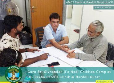 Nadi Parikshan Consultation Bardoli Gujarat 2019