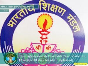 AMCT's Team at Bharatiya Sikshan Mandal - Hydrabad
