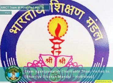 AMCT's Visit to Bhartiya Siksha Mandal for Village Development Hydrabad