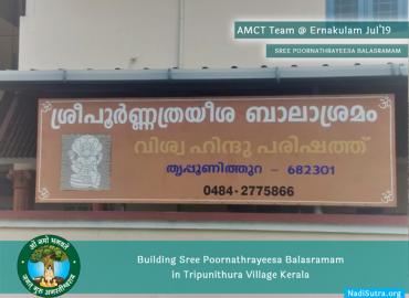 AMCT's Nadi Parikshan Consultation at Shree Poornathryeesha Balashram Kerala