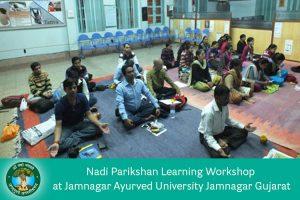 jamnagar-ayurved-university-nadi-learning-workshop-amct
