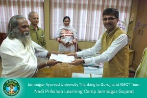 jamnagar-ayurved-university-thanking-amct-2