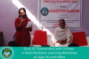 nadi-parikshan-camp-ujjain-amct-1