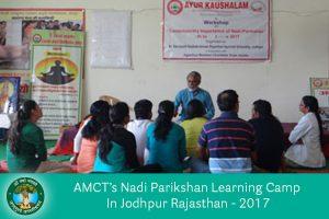 nadi-parikshan-workshop-jodhpur-rajasthan-2017-amct-2