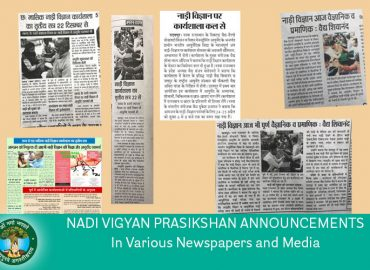 AMCT's Activities on Media News Paper