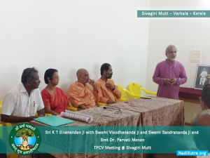 Guru Sri Sivanandan ji at TPCV program Sivagiri