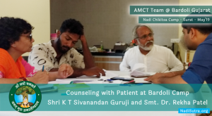 Nadi Parikshan Camp at Bardoli Gujarat