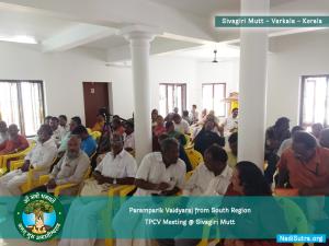AMCT's Team at TPCV Program At Sivgiri Mutt