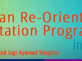 Nadi Vigyan Documentation Programme in Surat Gujarat
