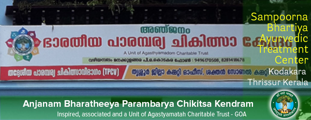 Anjanam Ayurved Treatment Center Thrissur Kerala India