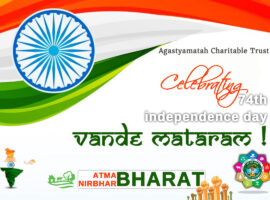 74th Independence Day – Greetings