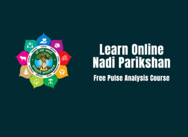 Learn Online Free Pulse Analysis Course Ep-1