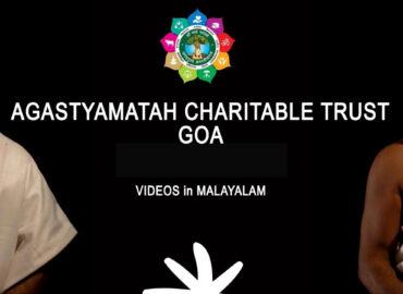 AMCT TV- Malayalam